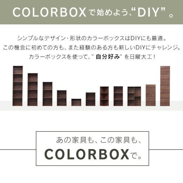 カラーボックス 3段 おしゃれ 収納ボックス 人気 安い 収納用品 CX-3 カラフル リビング収納 アイリスオーヤマ 収納 収納ケース 本棚 部屋 あすつく|inskagu-y|06