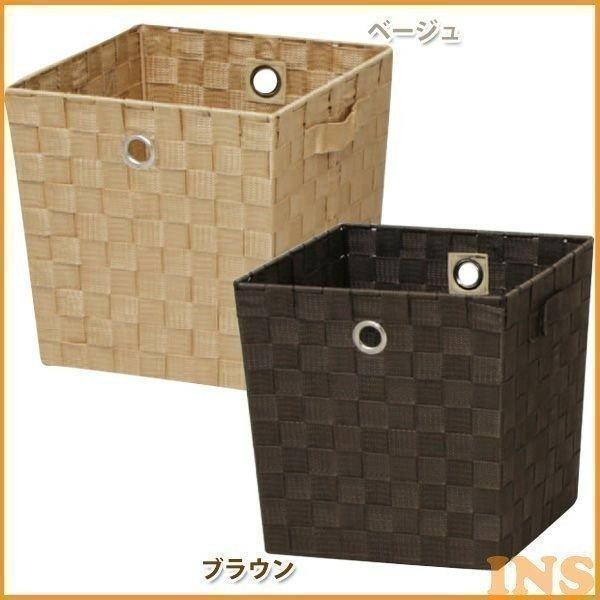 キューブボックス カラーボックス 収納ケース CBK-26D ラック 収納ラック 収納家具 本棚 シェルフ 棚 カフェ ミッドセンチュリー|inskagu-y