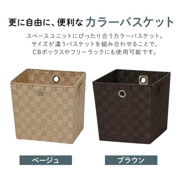キューブボックス カラーボックス 収納ケース CBK-26D ラック 収納ラック 収納家具 本棚 シェルフ 棚 カフェ ミッドセンチュリー|inskagu-y|02