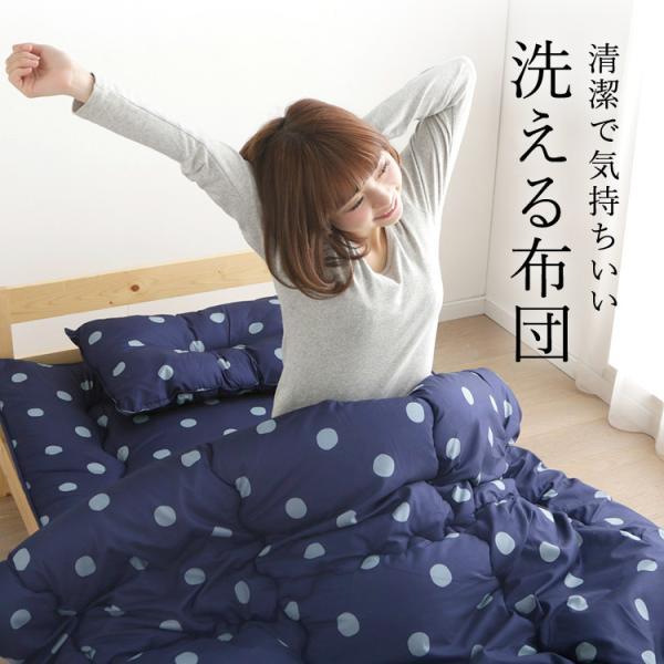 布団セット シングル 7点セット 敷き布団 掛け布団 シンプル チェック ふとん 安い 枕 固綿入り シンプル 新ふわとろ S|inskagu-y|04