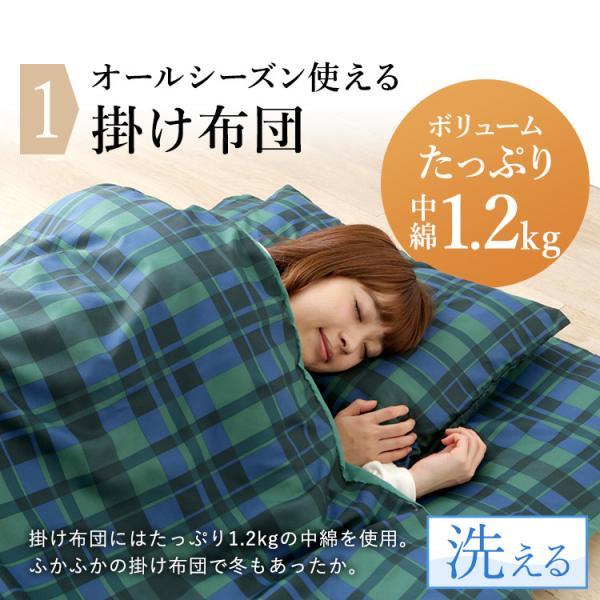 布団セット シングル 7点セット 敷き布団 掛け布団 シンプル チェック ふとん 安い 枕 固綿入り シンプル 新ふわとろ S|inskagu-y|05
