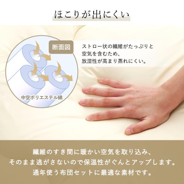 布団セット シングル 7点セット 敷き布団 掛け布団 シンプル チェック ふとん 安い 枕 固綿入り シンプル 新ふわとろ S|inskagu-y|06