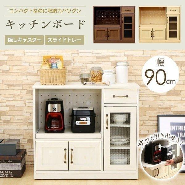 食器棚 90cm キッチン 収納 キッチンボード 食器棚 キッチンラック 台所 キャビネット 収納棚 97439|inskagu-y