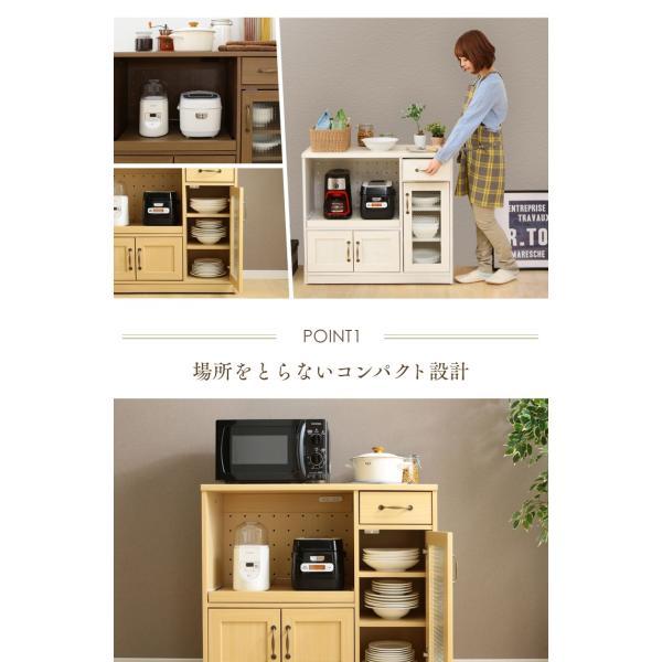 食器棚 90cm キッチン 収納 キッチンボード 食器棚 キッチンラック 台所 キャビネット 収納棚 97439|inskagu-y|02