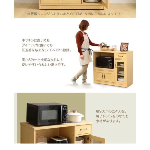 食器棚 90cm キッチン 収納 キッチンボード 食器棚 キッチンラック 台所 キャビネット 収納棚 97439|inskagu-y|03