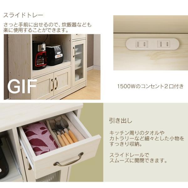 食器棚 90cm キッチン 収納 キッチンボード 食器棚 キッチンラック 台所 キャビネット 収納棚 97439|inskagu-y|05