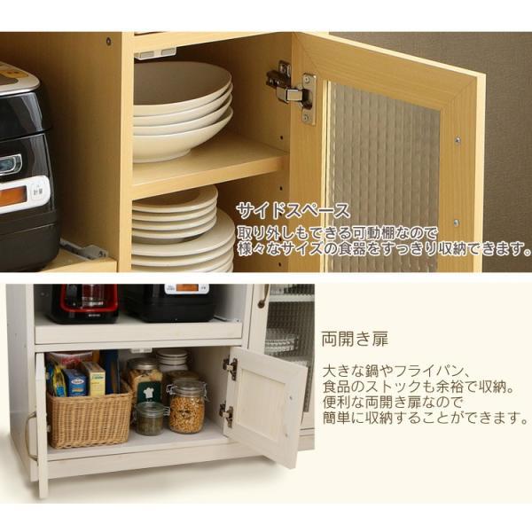 食器棚 90cm キッチン 収納 キッチンボード 食器棚 キッチンラック 台所 キャビネット 収納棚 97439|inskagu-y|06