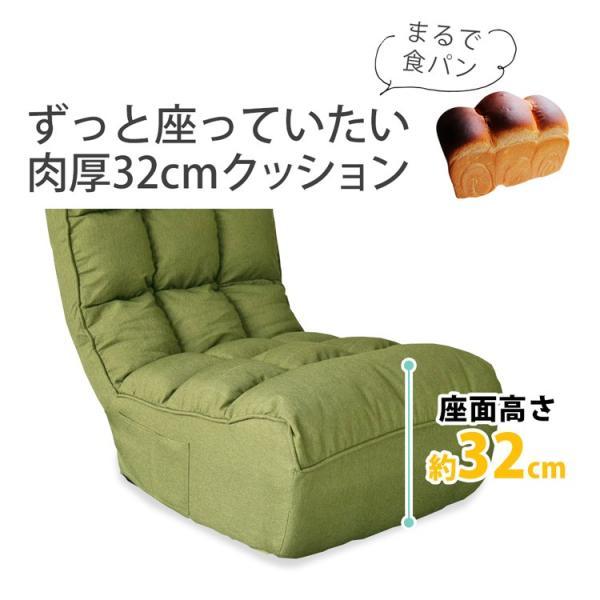 座椅子 おしゃれ ソファ リクライニング 合皮 レザー ファブリック 座いす 座イス ポケットコイル ボリューム 1人掛け ブレッド CG-862-FAB (D) (在庫処分)|inskagu-y|03