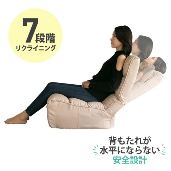 座椅子 おしゃれ ソファ リクライニング 合皮 レザー ファブリック 座いす 座イス ポケットコイル ボリューム 1人掛け ブレッド CG-862-FAB (D) (在庫処分)|inskagu-y|06