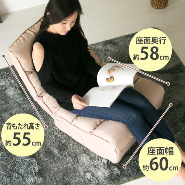 座椅子 おしゃれ ソファ リクライニング 合皮 レザー ファブリック 座いす 座イス ポケットコイル ボリューム 1人掛け ブレッド CG-862-FAB (D) (在庫処分)|inskagu-y|07