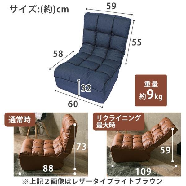 座椅子 おしゃれ ソファ リクライニング 合皮 レザー ファブリック 座いす 座イス ポケットコイル ボリューム 1人掛け ブレッド CG-862-FAB (D) (在庫処分)|inskagu-y|10