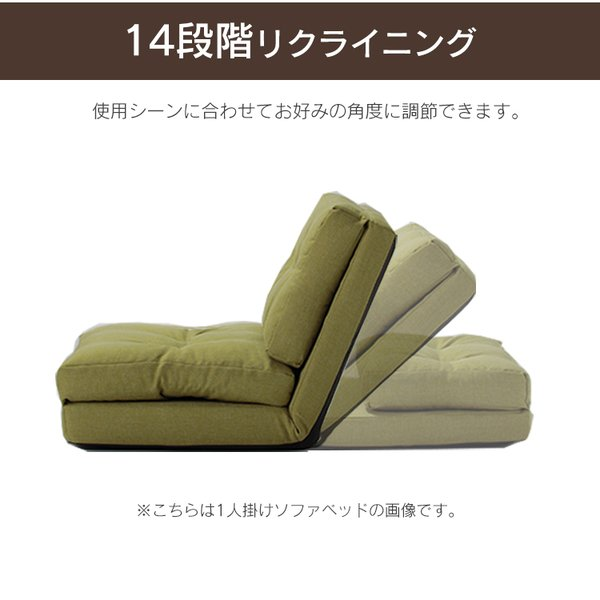 一人掛けソファ 安い おしゃれ 北欧 一人用ソファー  ソファー 1人掛け 座椅子 座いす イス ソファーベッド KOLME inskagu-y 11