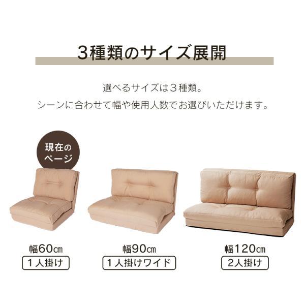 一人掛けソファ 安い おしゃれ 北欧 一人用ソファー  ソファー 1人掛け 座椅子 座いす イス ソファーベッド KOLME inskagu-y 05