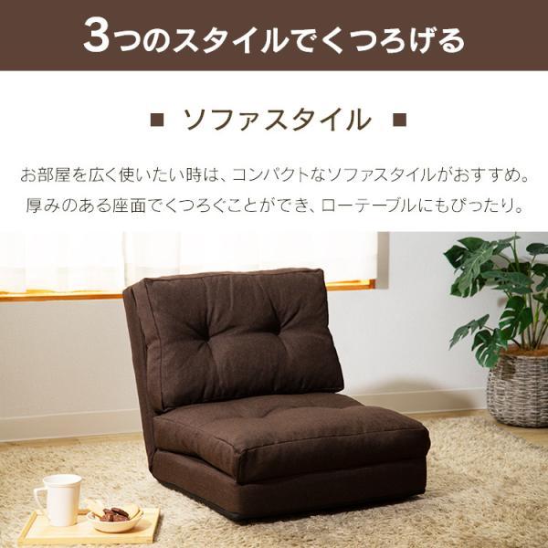 一人掛けソファ 安い おしゃれ 北欧 一人用ソファー  ソファー 1人掛け 座椅子 座いす イス ソファーベッド KOLME inskagu-y 06