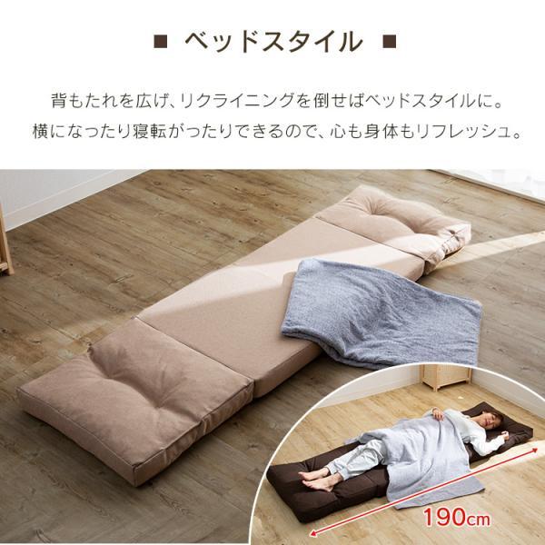一人掛けソファ 安い おしゃれ 北欧 一人用ソファー  ソファー 1人掛け 座椅子 座いす イス ソファーベッド KOLME inskagu-y 09