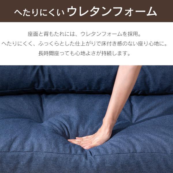一人掛けソファ 安い おしゃれ 北欧 一人用ソファー  ソファー 1人掛け 座椅子 座いす イス ソファーベッド KOLME inskagu-y 10