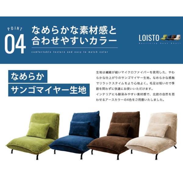 ソファー 一人掛け 座椅子 おしゃれ 安い 脚付き リクライニング クッション付き 脚付きローソファ座椅子 CG-807-2M-MFB (D) (在庫処分) inskagu-y 11
