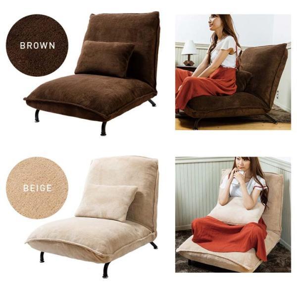 ソファー 一人掛け 座椅子 おしゃれ 安い 脚付き リクライニング クッション付き 脚付きローソファ座椅子 CG-807-2M-MFB (D) (在庫処分) inskagu-y 14