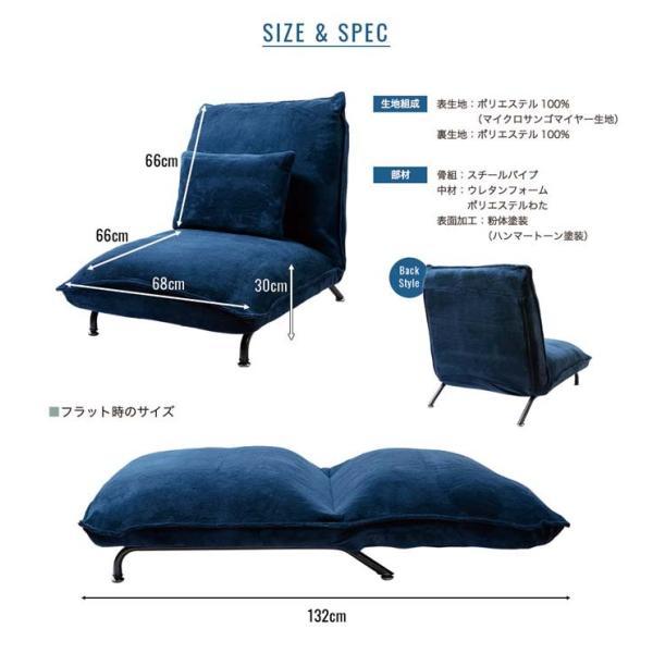 ソファー 一人掛け 座椅子 おしゃれ 安い 脚付き リクライニング クッション付き 脚付きローソファ座椅子 CG-807-2M-MFB (D) (在庫処分) inskagu-y 15