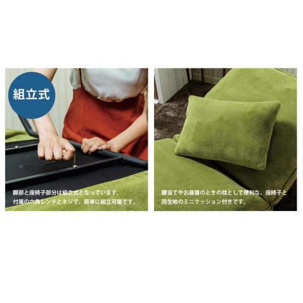 ソファー 一人掛け 座椅子 おしゃれ 安い 脚付き リクライニング クッション付き 脚付きローソファ座椅子 CG-807-2M-MFB (D) (在庫処分) inskagu-y 16