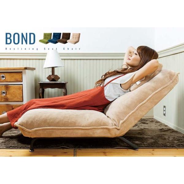 ソファー 一人掛け 座椅子 おしゃれ 安い 脚付き リクライニング クッション付き 脚付きローソファ座椅子 CG-807-2M-MFB (D) (在庫処分) inskagu-y 18