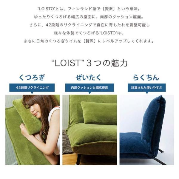 ソファー 一人掛け 座椅子 おしゃれ 安い 脚付き リクライニング クッション付き 脚付きローソファ座椅子 CG-807-2M-MFB (D) (在庫処分) inskagu-y 04
