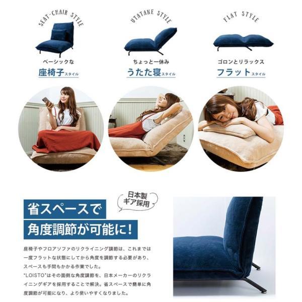 ソファー 一人掛け 座椅子 おしゃれ 安い 脚付き リクライニング クッション付き 脚付きローソファ座椅子 CG-807-2M-MFB (D) (在庫処分) inskagu-y 06