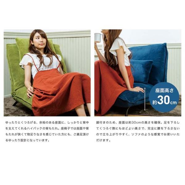 ソファー 一人掛け 座椅子 おしゃれ 安い 脚付き リクライニング クッション付き 脚付きローソファ座椅子 CG-807-2M-MFB (D) (在庫処分) inskagu-y 09