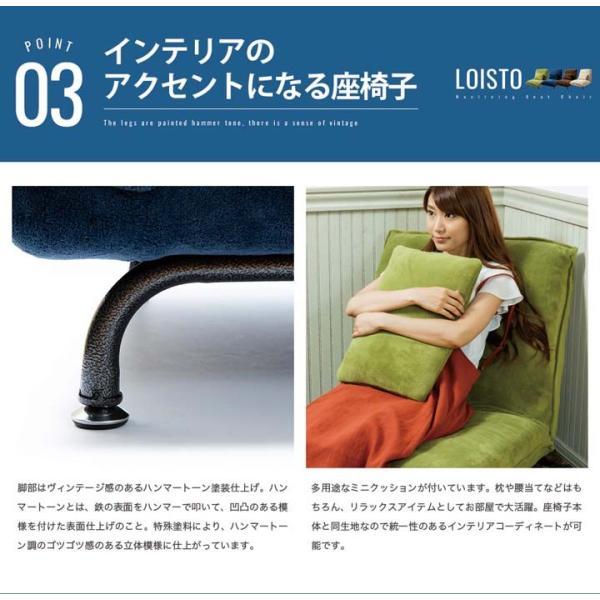 ソファー 一人掛け 座椅子 おしゃれ 安い 脚付き リクライニング クッション付き 脚付きローソファ座椅子 CG-807-2M-MFB (D) (在庫処分) inskagu-y 10