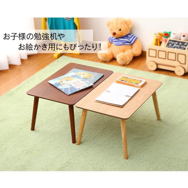テーブル おしゃれ センターテーブル リビングテーブル ローテ―ブル シンプル リビング 一人暮らし 新生活 CTL-0604 (D)|inskagu-y|05