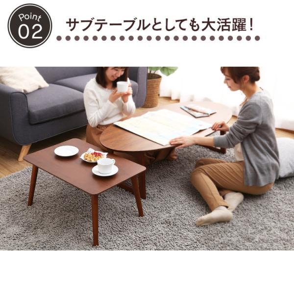 テーブル おしゃれ センターテーブル リビングテーブル ローテ―ブル シンプル リビング 一人暮らし 新生活 CTL-0604 (D)|inskagu-y|06
