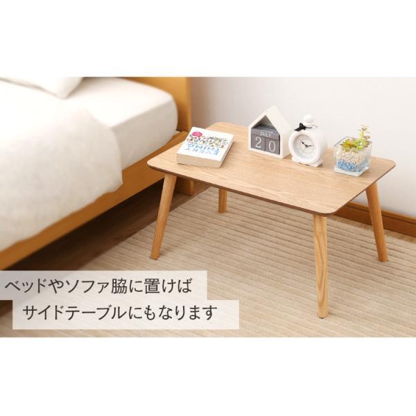 テーブル おしゃれ センターテーブル リビングテーブル ローテ―ブル シンプル リビング 一人暮らし 新生活 CTL-0604 (D)|inskagu-y|08