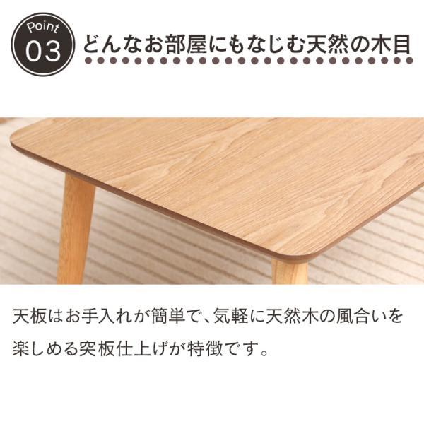 テーブル おしゃれ センターテーブル リビングテーブル ローテ―ブル シンプル リビング 一人暮らし 新生活 CTL-0604 (D)|inskagu-y|09