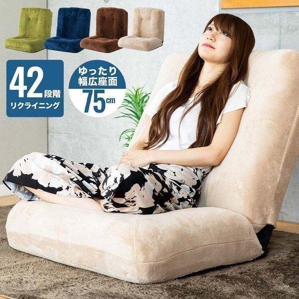 座椅子 おしゃれ 安い リクライニング ソファー 1人掛け ソファ シンプル 座いす ポケットコイル 省スペース  CG-875K-IP|inskagu-y