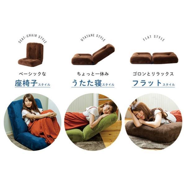 座椅子 おしゃれ 安い リクライニング ソファー 1人掛け ソファ シンプル 座いす ポケットコイル 省スペース  CG-875K-IP|inskagu-y|02