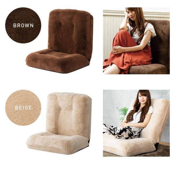 座椅子 おしゃれ 安い リクライニング ソファー 1人掛け ソファ シンプル 座いす ポケットコイル 省スペース  CG-875K-IP|inskagu-y|05