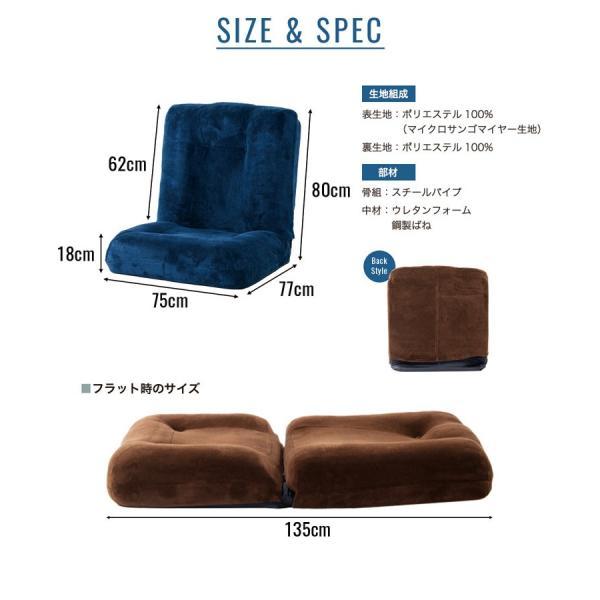 座椅子 おしゃれ 安い リクライニング ソファー 1人掛け ソファ シンプル 座いす ポケットコイル 省スペース  CG-875K-IP|inskagu-y|06
