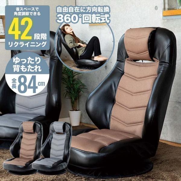 ゲーミングチェア 座椅子 レーシングチェア チェアー チェア イス 椅子 おしゃれ シンプル 回転 回転式レーシングチェアーCG-729MP クリアグローブ (D) inskagu-y