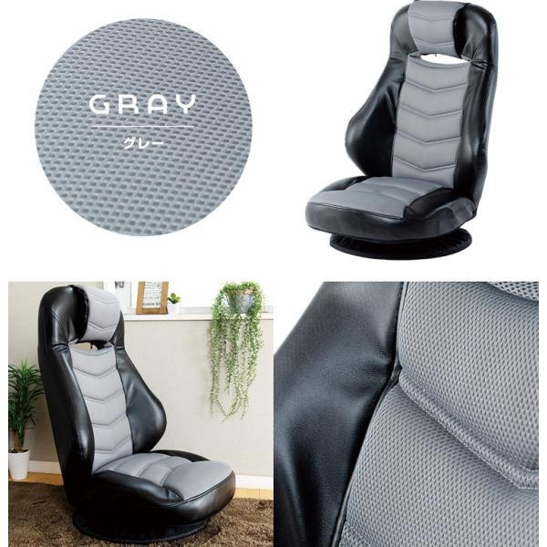 ゲーミングチェア 座椅子 レーシングチェア チェアー チェア イス 椅子 おしゃれ シンプル 回転 回転式レーシングチェアーCG-729MP クリアグローブ (D) inskagu-y 02