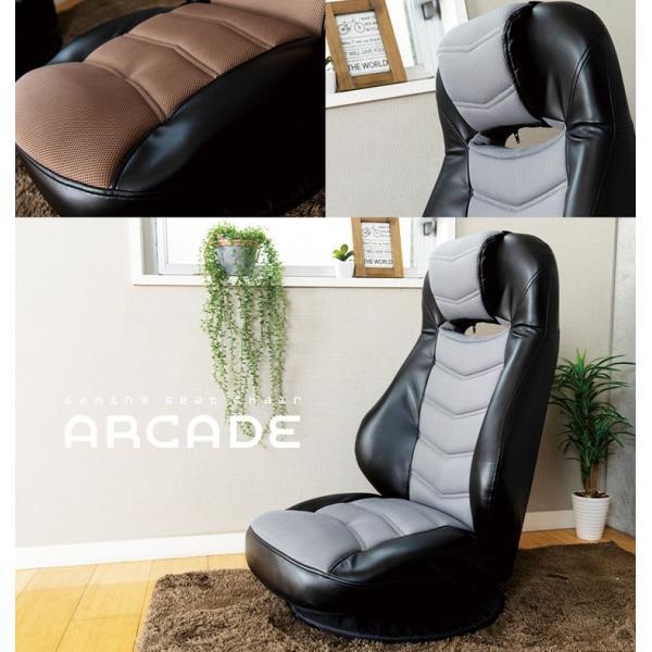 ゲーミングチェア 座椅子 レーシングチェア チェアー チェア イス 椅子 おしゃれ シンプル 回転 回転式レーシングチェアーCG-729MP クリアグローブ (D) inskagu-y 06