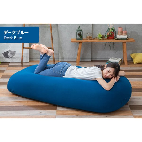 ビーズクッション 特大 ソファー 2人掛け ローソファー ビーズクッション 座椅子 一人掛けソファ 洗える|inskagu-y|09