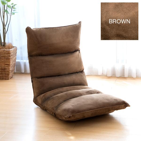 座椅子 おしゃれ 安い ハイバック リクライニング チェアー チェア 椅子 イス いす 一人暮らし 極厚 低反発 ソファ ソファー FC-560B:予約品|inskagu-y|03