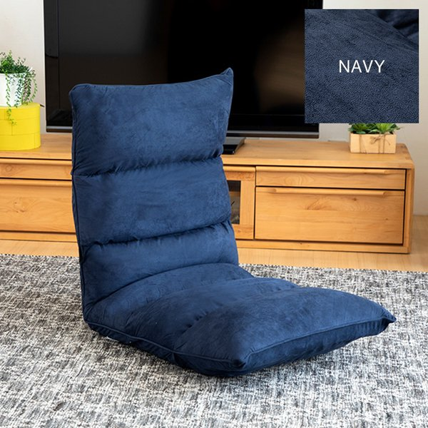 座椅子 おしゃれ 安い ハイバック リクライニング チェアー チェア 椅子 イス いす 一人暮らし 極厚 低反発 ソファ ソファー FC-560B:予約品|inskagu-y|04