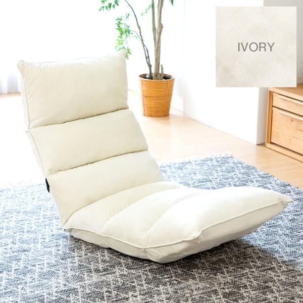 座椅子 おしゃれ 安い ハイバック リクライニング チェアー チェア 椅子 イス いす 一人暮らし 極厚 低反発 ソファ ソファー FC-560B:予約品|inskagu-y|05