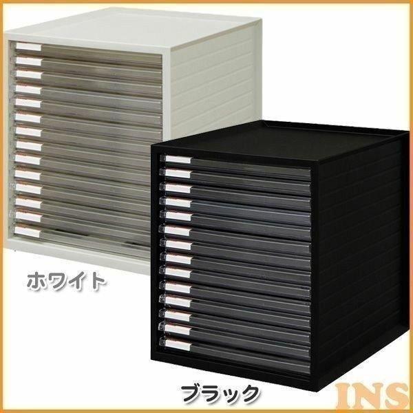 レターケース アイリスオーヤマ A4 書類 A4サイズ 収納 レター収納 デスク収納 書類入れ 浅型 コンパクト LCE-14S|inskagu-y
