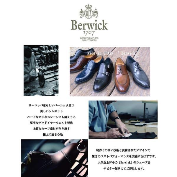 バーウィック BERWICK  ホールカット プレーン 紳士靴 革靴 ビジネスシューズ メンズ ブラック  2585 レザーソール BOXカーフ素材 グットイャー製法  スペイン製|inspire-gallery|18