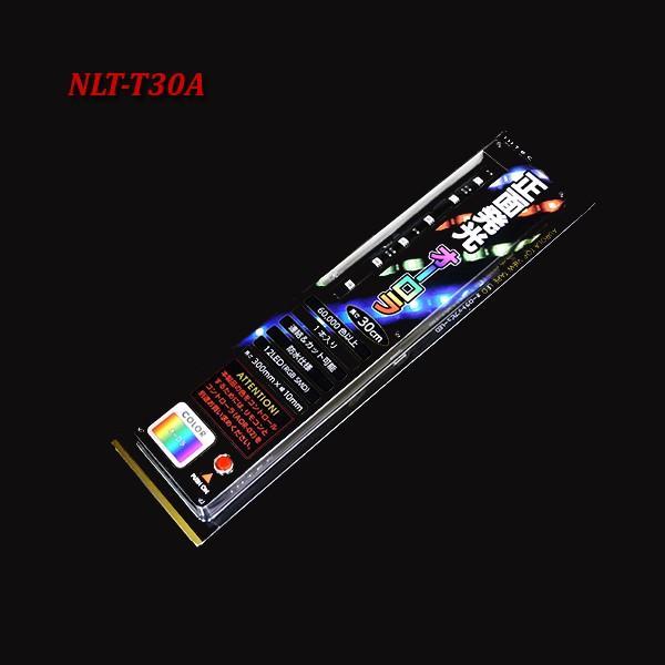 INTEC LEDテープ Nオーロラトップビュー|intecjapan