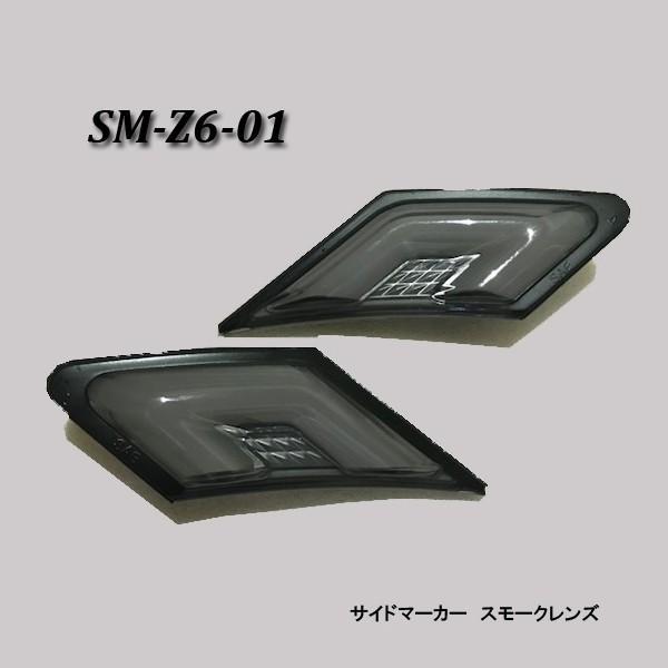 INTEC サイドマーカー 86/BRZ|intecjapan|02