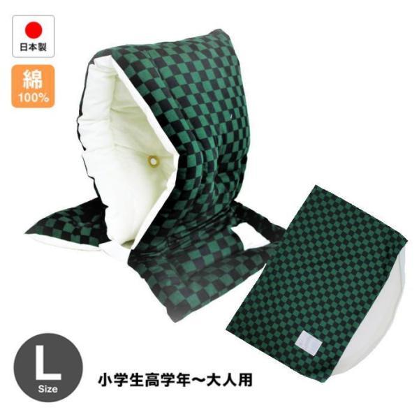 防災ずきん専用カバー付 日本製(小学生から大人まで) 市松模様 グリーン Lサイズ 防災クッション(約30×46cm)