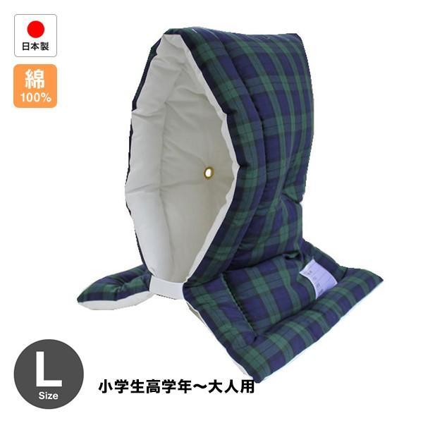 防災ずきん日本製(小学生から大人まで)Lサイズ 防災クッション(約30×46cm)タータンチェック柄グリーン